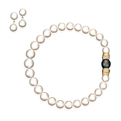 Custom South Sea Pearls Interchangeable Necklace