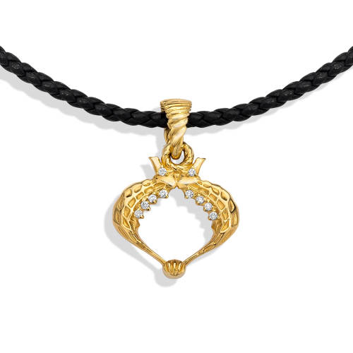 Seahorse Heart Pendant