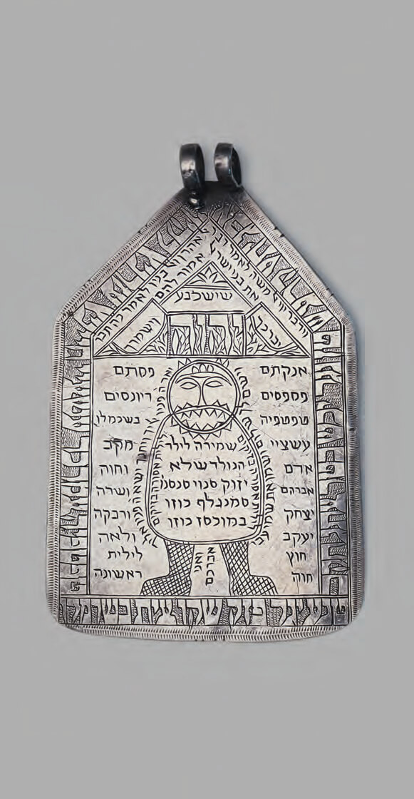 Israel jewelry in israel multicultural diversity 1948 to the present 04 amulet for a woman in childbirth and her infant