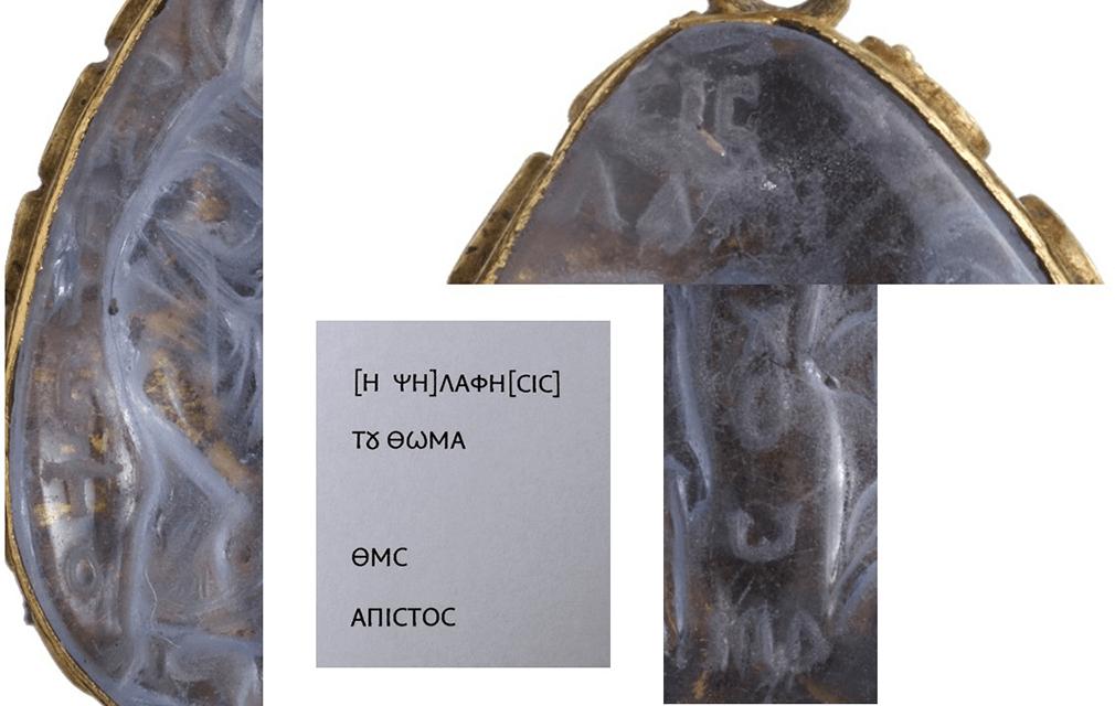 Fig. 3 - The Scene's Greek Inscription