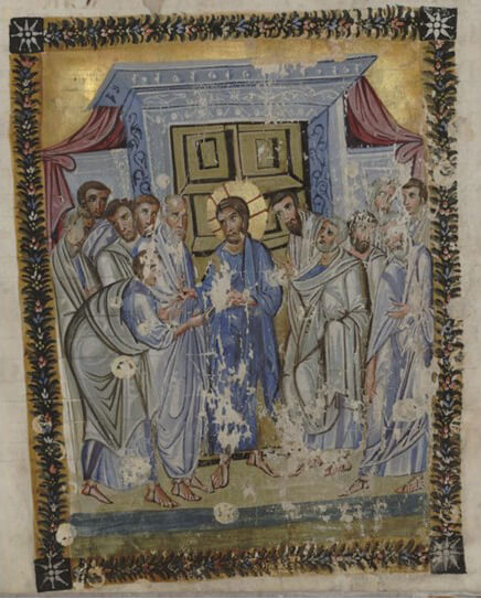Fig. 6 - Middle Byzantine Period - Trebizond Lectionary, Cod. Gr. 21, National Library of Russia, Saint Petersburg (10th Century)