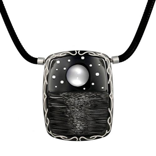 """Moonshine"" Moonstone Pendant"